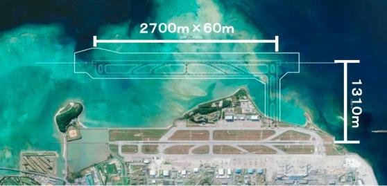 羽田空港 国際線地区拡充 平成25年度予算