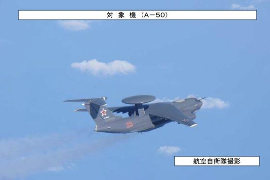 ロシア空軍 A-50