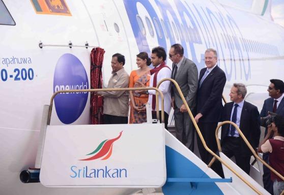 スリランカ航空 ワンワールド特別塗装機 「4R-ALH」 A330-200