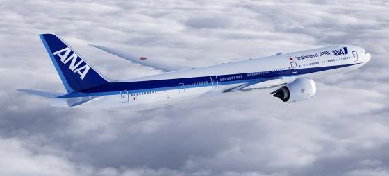 ANA 777-9X