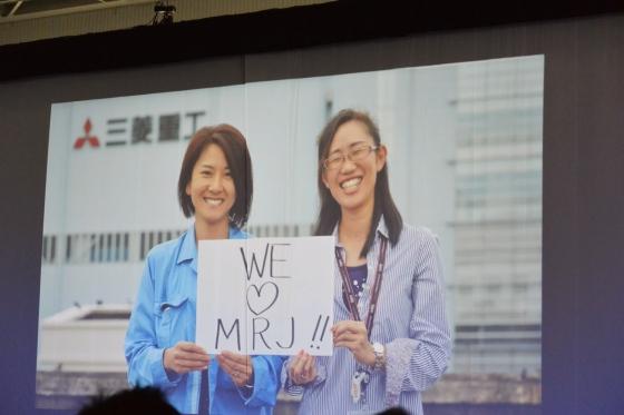 We ♡ MRJ!! MRJロールアウト