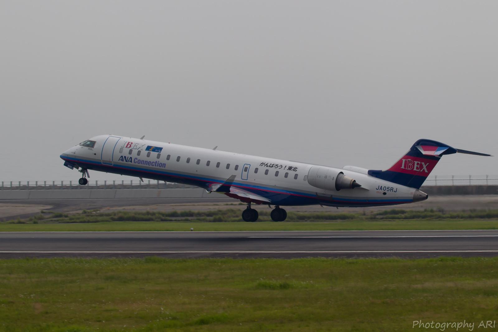 IBEX CRJ-700